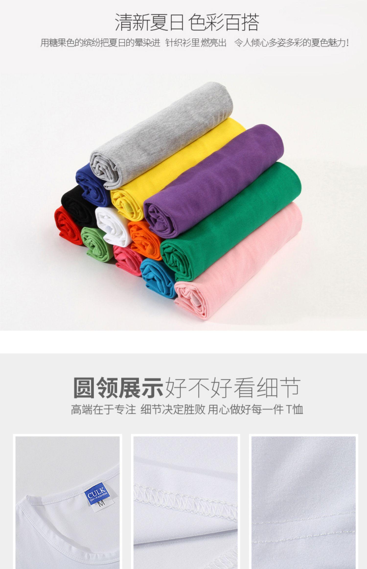 【胜世】优质莱卡棉圆领T恤女 2