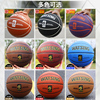 Authentic outdoor cement wear-resistant cowhide leather feel primary and secondary school students 7th adult game basketball 5th children