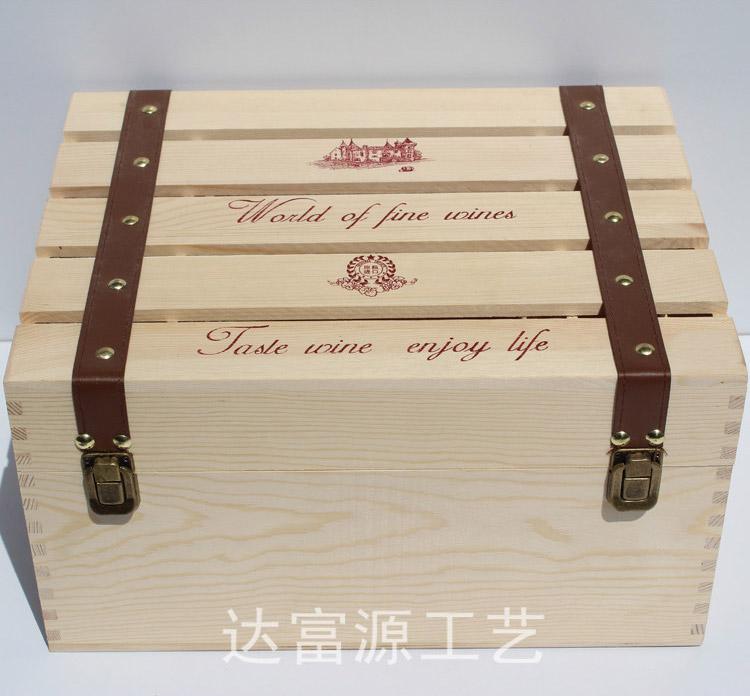 蜜久家紅酒盒木盒六支裝葡萄酒木制盒子6支木箱包裝拉菲禮品盒訂做定制#精美時尚