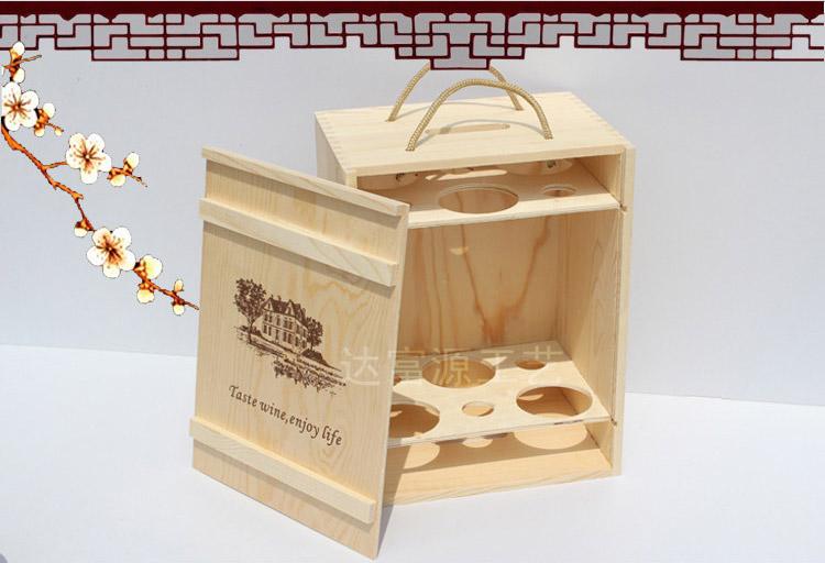 現貨# 紅酒盒子禮盒六支裝葡萄酒箱子紅酒木箱訂做紅酒包裝盒子紅酒木盒#精美時尚~DFJ11741