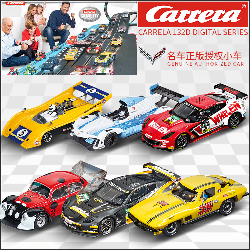 Carrera Carrera Track Racing 132 Digital D Series Bicycle Shopping Mall Dedicated Chevrolet car brand