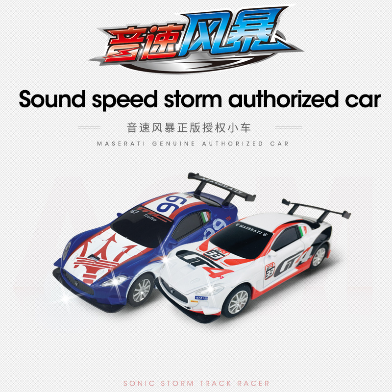 Sonic Storm AGM generation TR generation ASR series accessories Racing remote control track authorized car Childrens toys