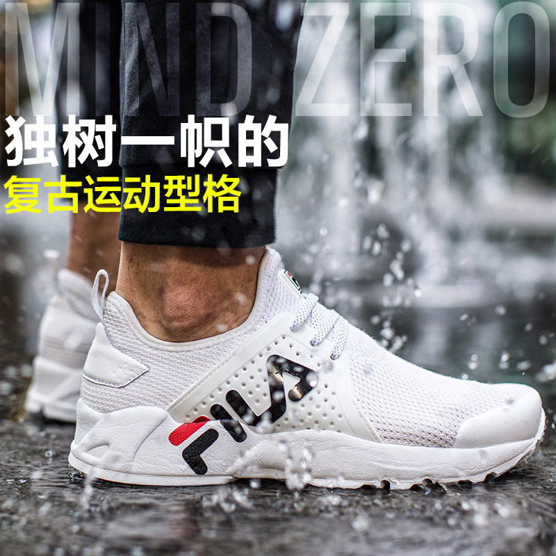 fila tennis shoes mens 2018 Sale,up to