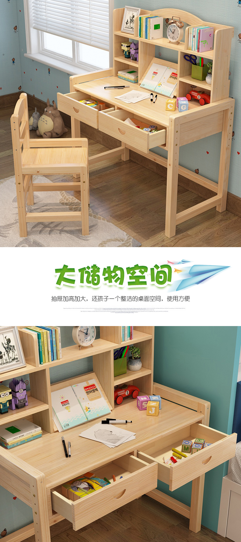 Ihram Kids For Sale Dubai: Solid Wood Children's Study Table (end 10/29/2020 11:15 AM