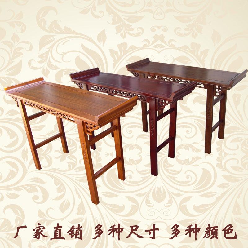条案玄关仿古中式国学条桌翘头香案馆供桌椅子v条案条几实木课桌