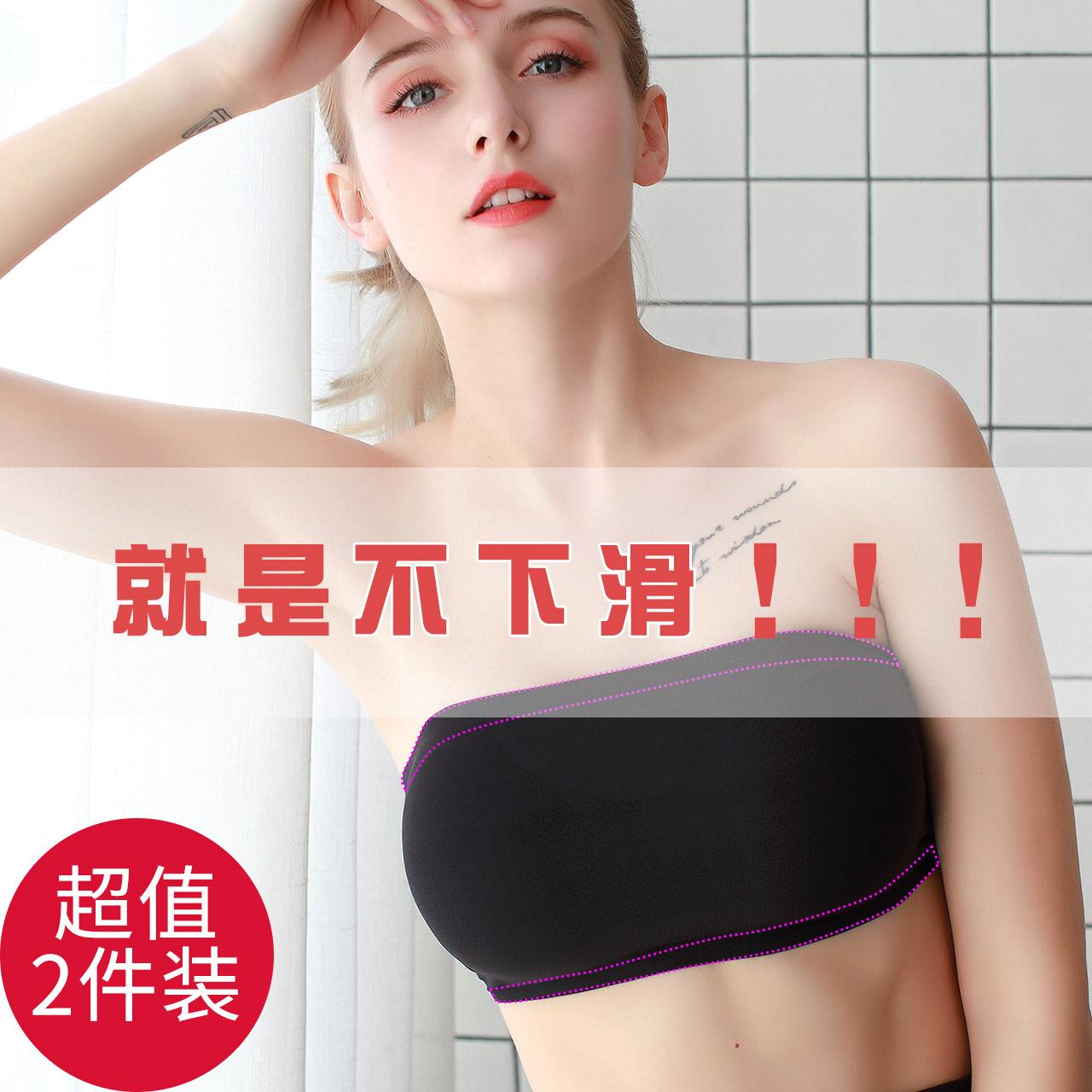 b1fb314d21 Ice silk strapless bra underwear bra top anti light gather wrapped chest  short sexy touch jpg