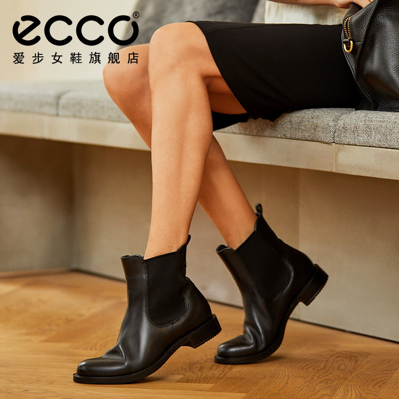 ECCO 爱步 Shape 25 型塑系列 女式切尔西短靴 39码优惠码折后¥534.88