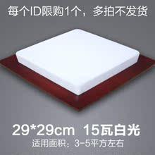 中式古典方形LED吸顶灯