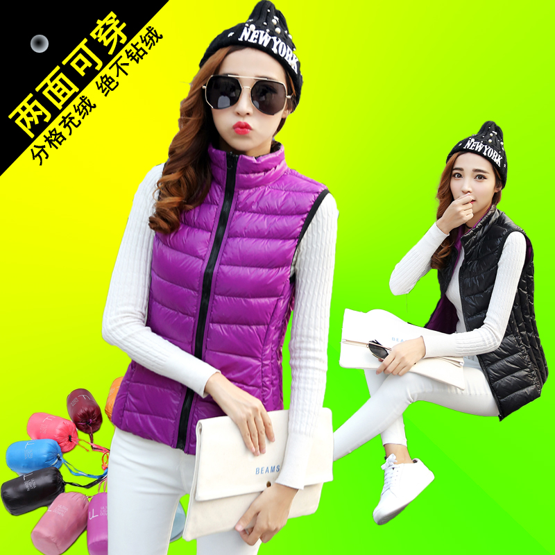 Под жилет женский осенний зима краткое модель сверхлегкий тонкий двухсторонняя носить пальто жилет облегающий, южнокорейская версия теплый белый гусь жилет