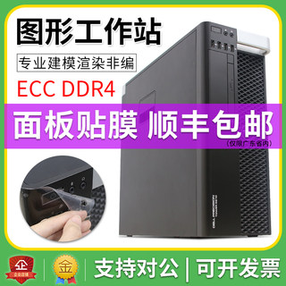dell / Dell t5810 workstation E5-2680V4 Xeon 14-core 28 thread rendering professional video host