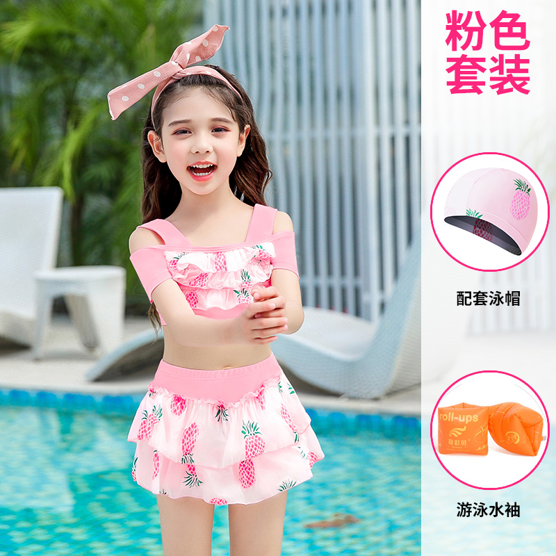 PINK TWO-PIECE SUIT + SWIMMING CAP + ARM RING