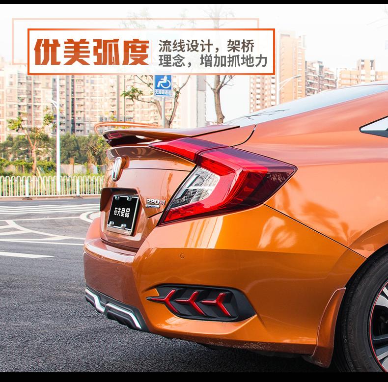 Đuôi gió nhiều màu Honda Civic - ảnh 6