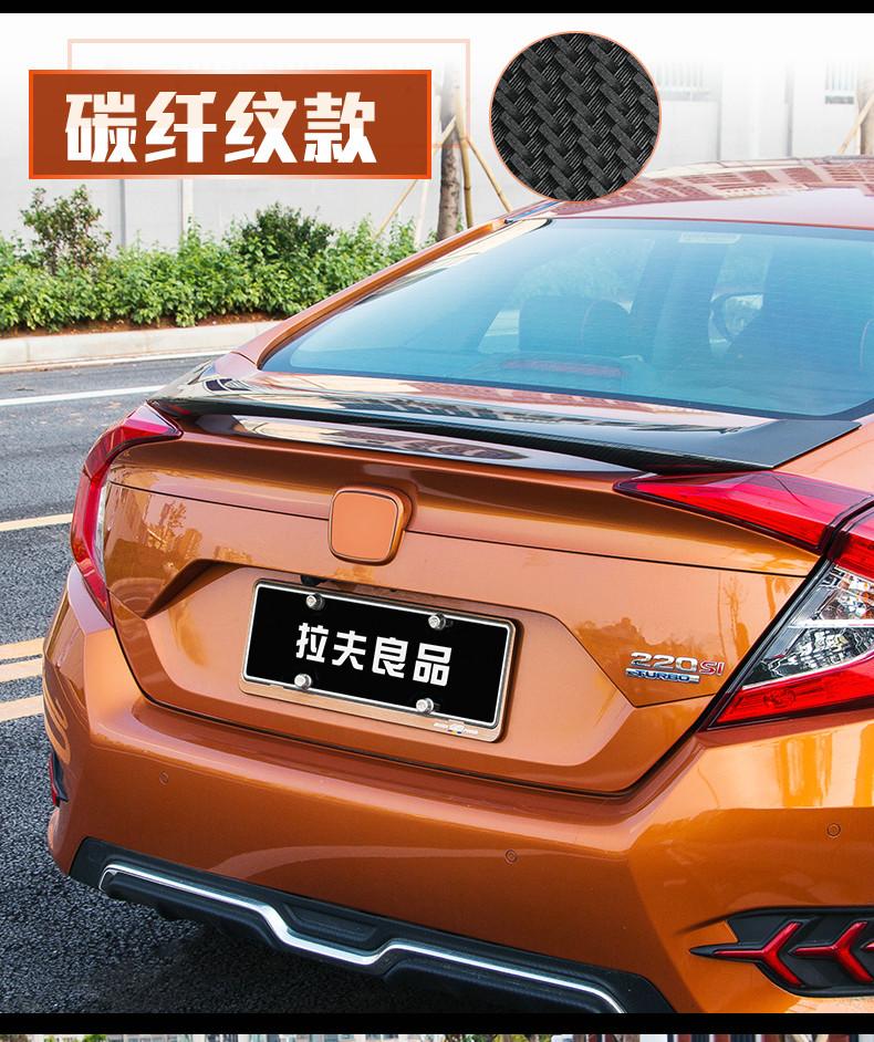 Đuôi gió nhiều màu Honda Civic - ảnh 16