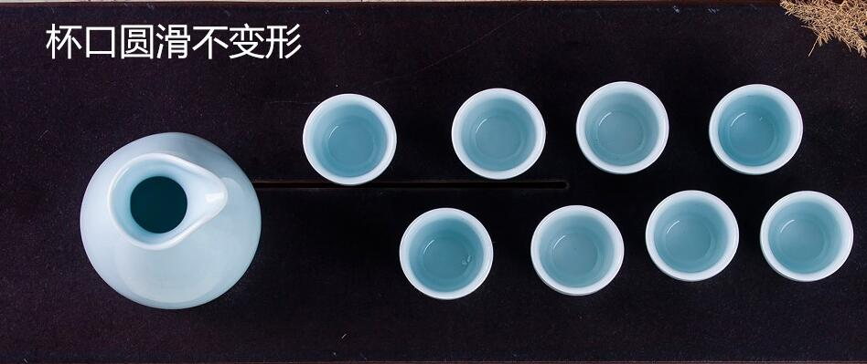 Jingdezhen celadon white wine wine wine wine points suit small a small handleless wine cup a pot of 8 cups of wine bottle glass