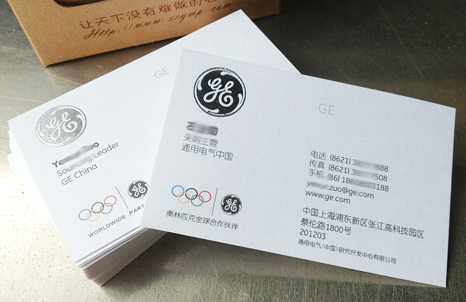 Ge business card general electric business card printing colourmoves