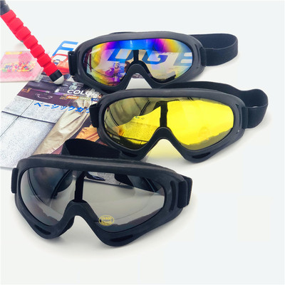 taobao agent Luo Zhixiang's same sunglasses men and women vibrato network celebrity street shooting concave shape windshield goggles big frame sunglasses