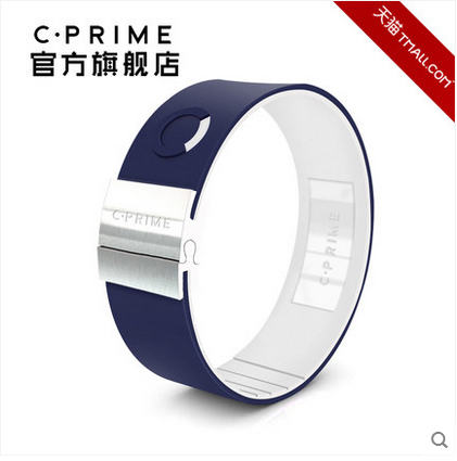 Cprime Neo Balance Energy Bracelet Anion Sports Silicone Basketball Custom Wristband