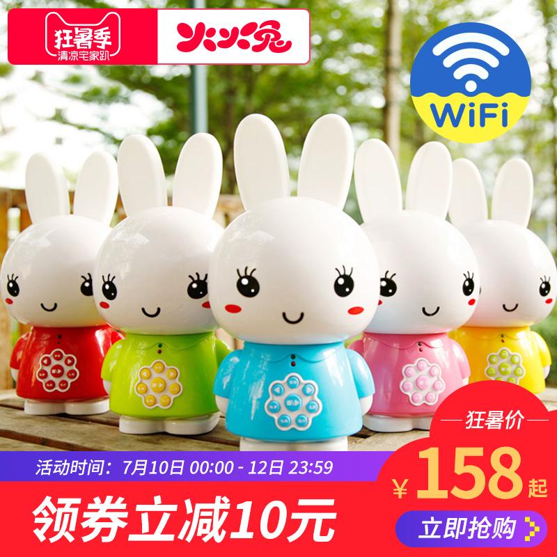 Lửa thỏ G6 giáo dục sớm máy câu chuyện máy thông minh WiFi bé sơ sinh đồ chơi trẻ em MP3 có thể sạc lại tải về