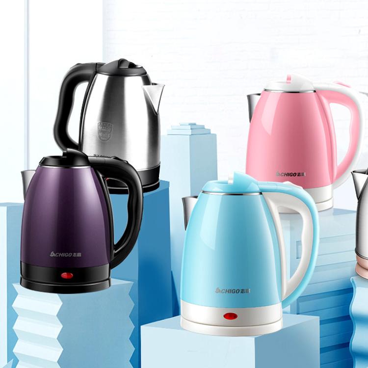 志高电热水壶304不锈钢电水壶烧水壶会销礼品防烫家用电器煮水壶