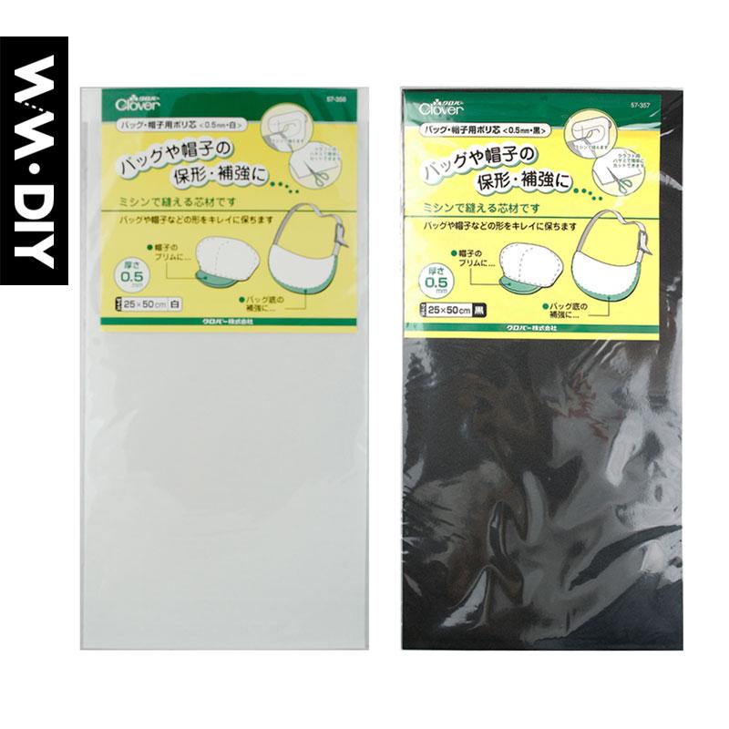 Túi làm bằng bìa cứng lót bìa cứng (dày 0,5 1,5mm) màu đen và trắng 57-356 / 7/8/9 công cụ vải Coke - Công cụ & vật liệu may DIY