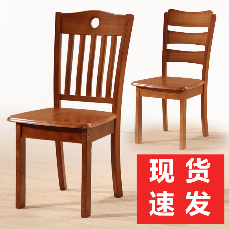 Solid Wood Dining Chair Home Back Simple Modern Wooden Chair Stool Oak Solid  Wood Dining Room Dining ...