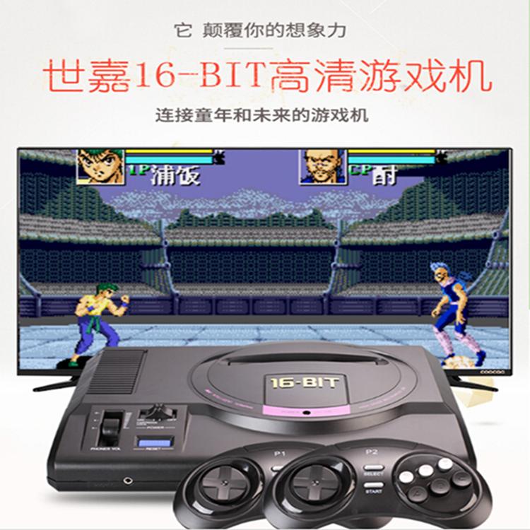 16位HDMI版4K高清世嘉游戏机 无线手柄 FC80后怀旧经典 赠170游戏