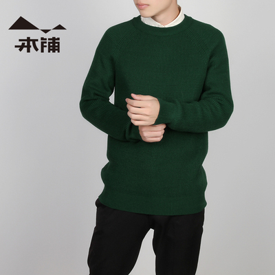 A shop for men's 2017 casual round neck pullover men's thread warm raglan sweater shirt coat 171018