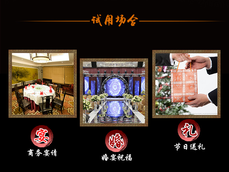 53°茅臺迎賓酒(舊包裝)-_10 (1).jpg