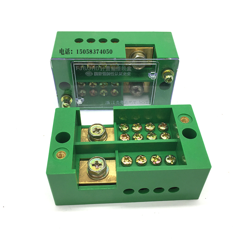 Awe Inspiring Terminal Block And Line Household Power Splitter 220V Distribution Wiring Digital Resources Bemuashebarightsorg