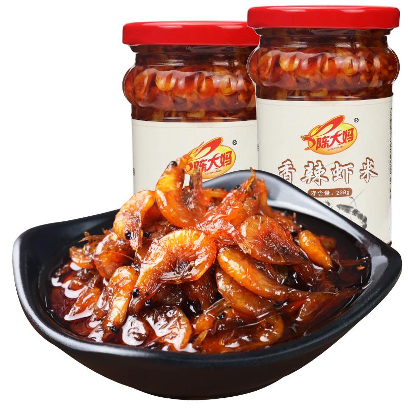 2瓶 陈大妈虾米酱大小虾米龙虾海鲜拌面下饭菜香辣酱虾仁即食零食