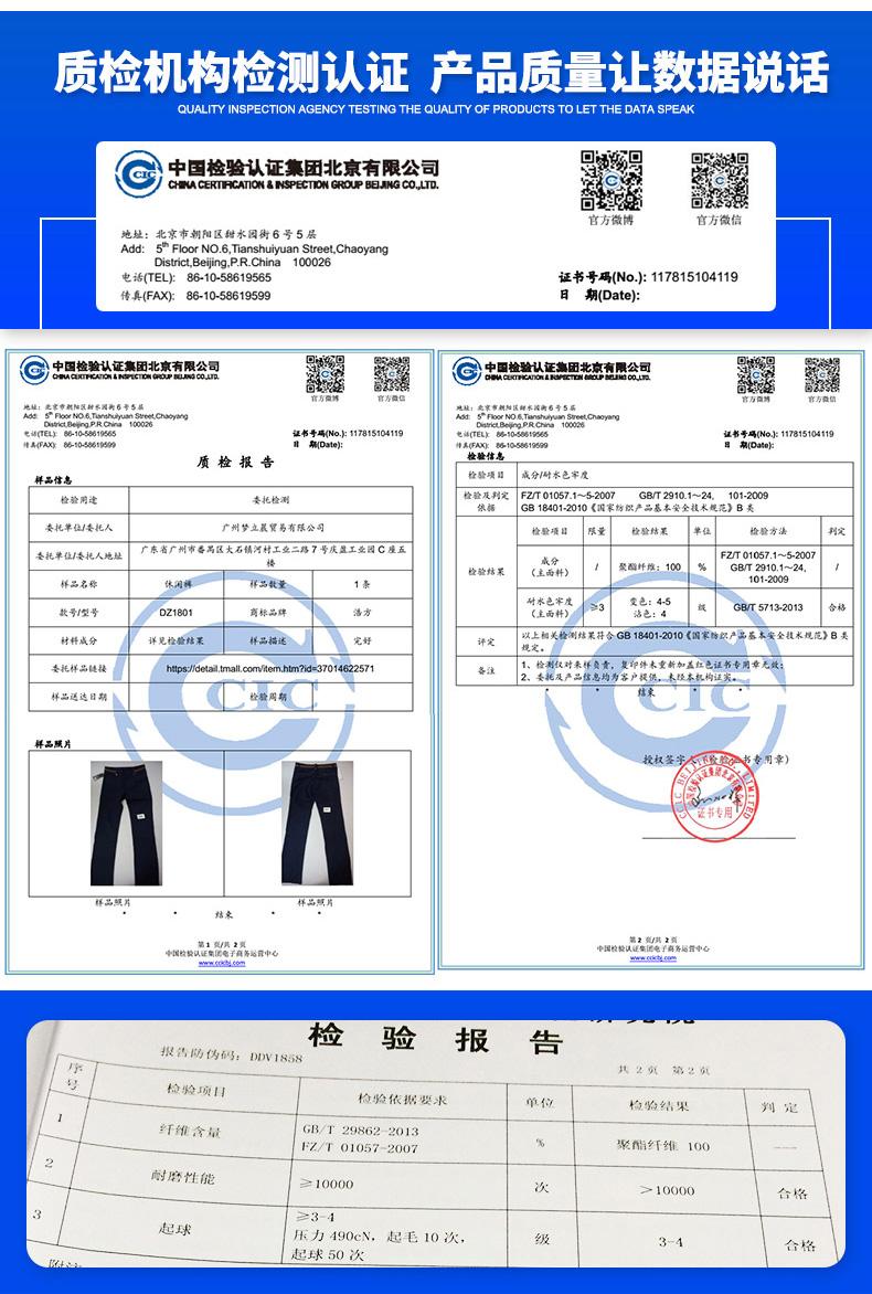Mùa hè người đàn ông mỏng của quần hoang dã quần âu nam tự trồng Hàn Quốc phiên bản của xu hướng của chân đen quần kinh doanh quần mùa hè
