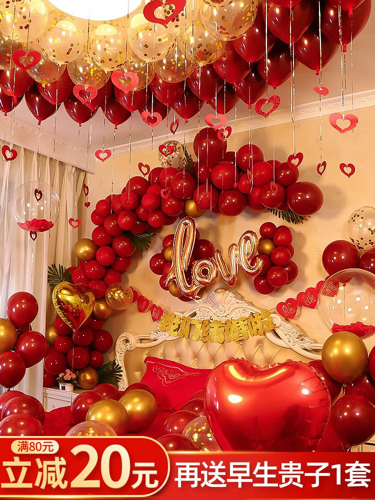 Wedding room set balloon decoration creative romantic wedding scene men's wedding supplies wedding package