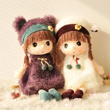 豪伟达菲儿毛绒玩具女孩睡觉抱枕可爱布娃娃摆件卧室床上孩子礼物