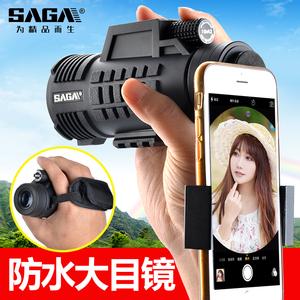 Máy ảnh tầm nhìn bỏ túi tầm nhìn cỡ nhỏ có độ phân giải cao SAGA camera mini 90 - Kính viễn vọng / Kính / Kính ngoài trời