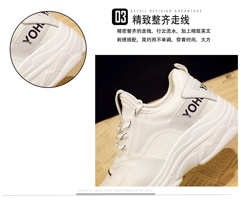 2018 summer new casual shoes female students fashion wild Harajuku ulzzang flat shoes women breathable 58
