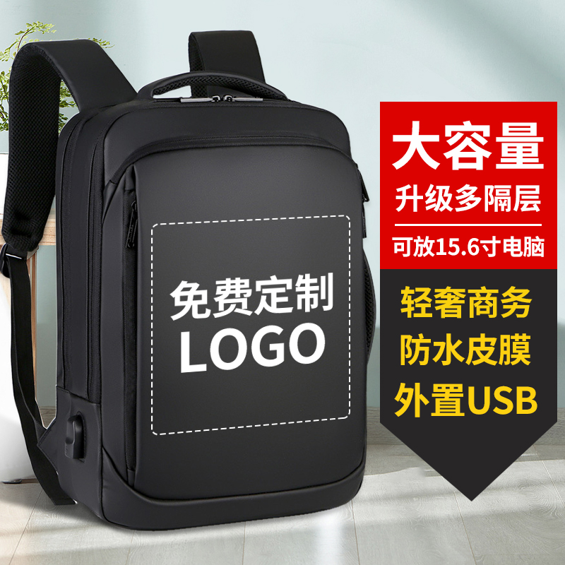 Business event small gift opening giveaway creative send staff customers high-end cheap practical memorial custom logo