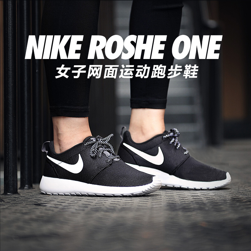 23c8ce6e376896 ... mesh lightweight running shoes couple casual sports shoes 844994-. Zoom  · lightbox moreview · lightbox moreview · lightbox moreview ...