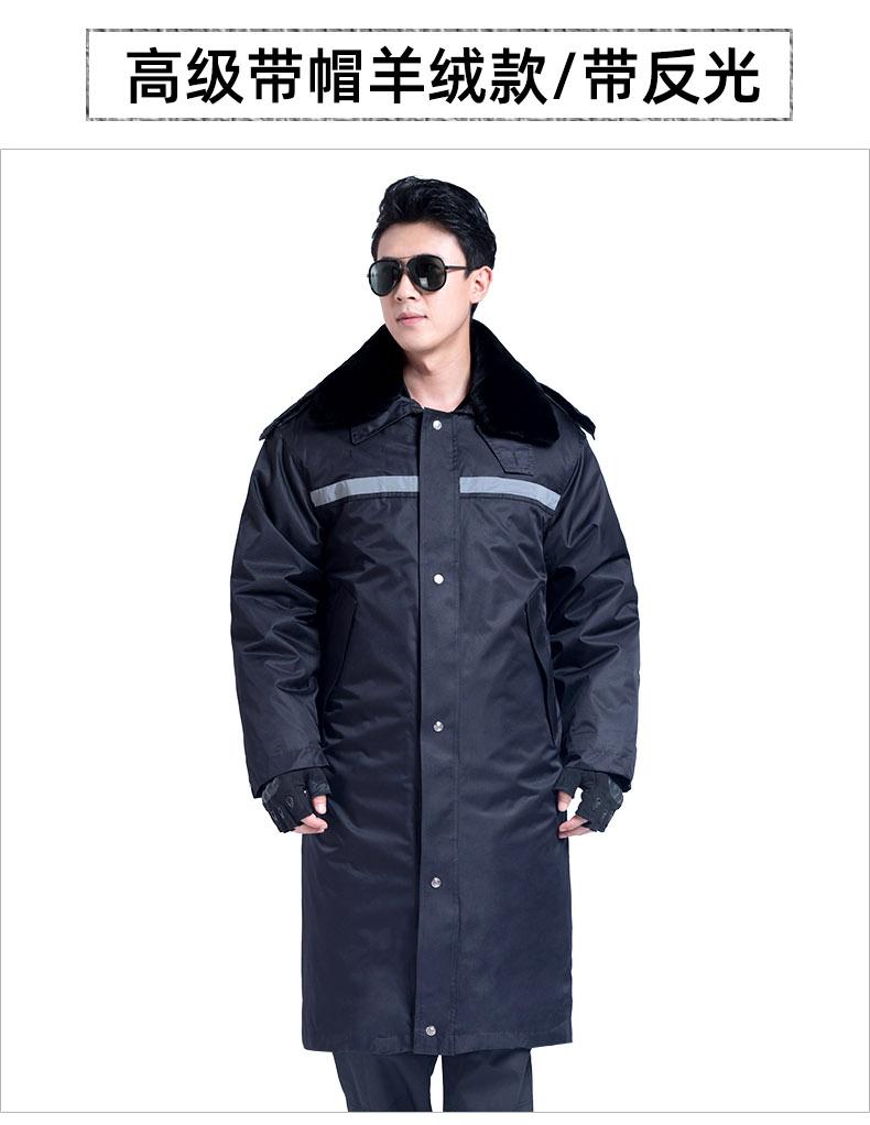 Dày áo khoác mùa đông nam lực lượng đặc biệt quân sự Lao động Authentic áo quân áo bông đệm bông áo khoác áo khoác nữ an ninh