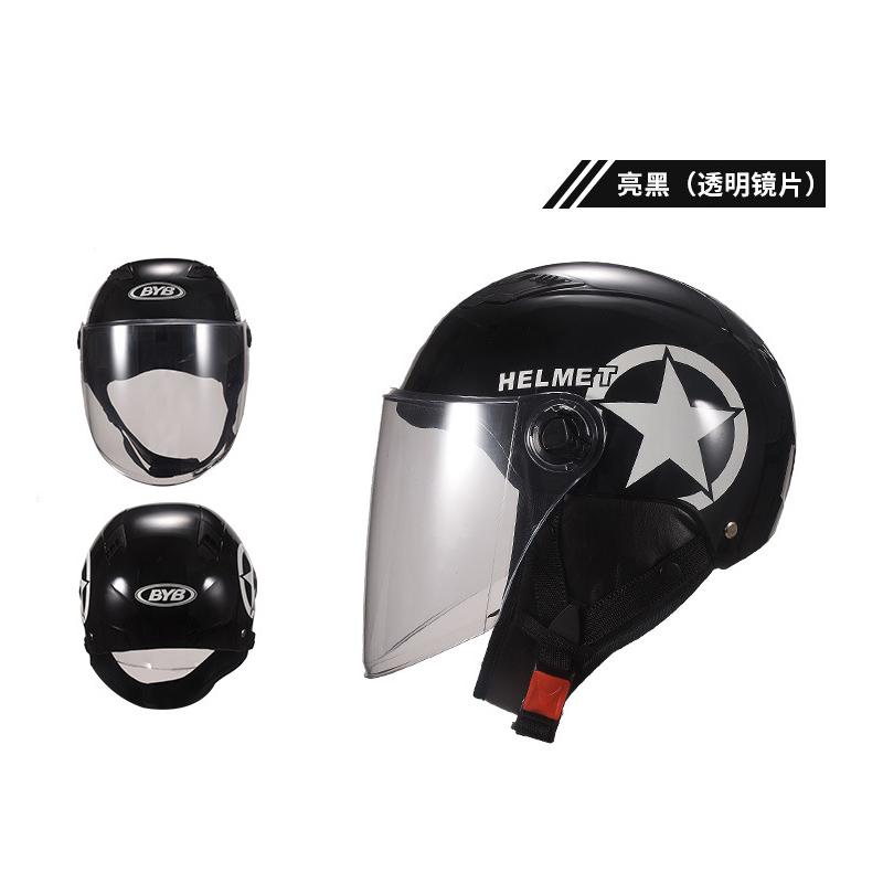 Зима стиль Электрический автомобиль черный шлем(Прозрачный длинный зеркало лист)
