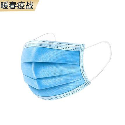 50只现货一次性三层防护口罩面罩含熔喷层成人儿童防尘透气防雾霾