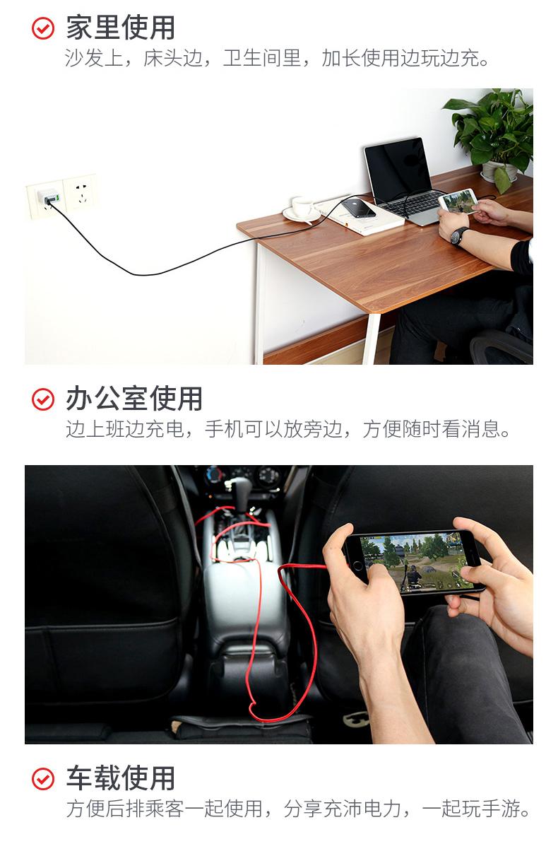 加长充电器头线米米苹果安卓手机数据线小米三星通用超长快充延长单头衝电详细照片