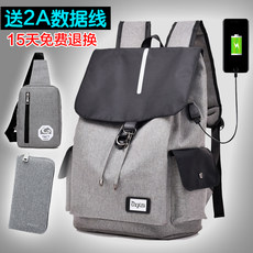 Backpack Backpack Korean High School College Student Bag Youth Men's Canvas Leisure Travel Bag Trend Computer Bag