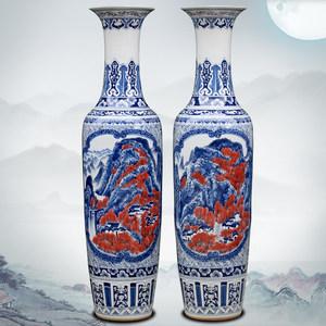 景德镇陶瓷器手绘山水画陶瓷大花瓶家居客厅落地摆件酒店开业礼品