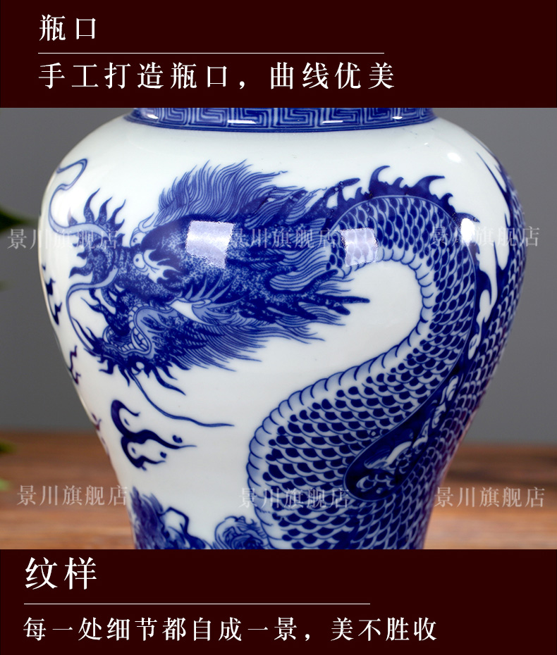 Jingdezhen blue and white dragon ceramics hand - made mesa floret bottle home sitting room hotel general Chinese penjing tank