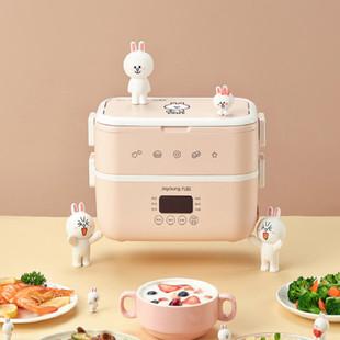 【九阳】蒸煮电热便携饭盒双层4胆
