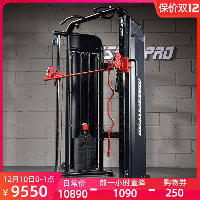 Commercial comprehensive training device small bird weightlifting machine squat rack household bench press personal training large fitness equipment