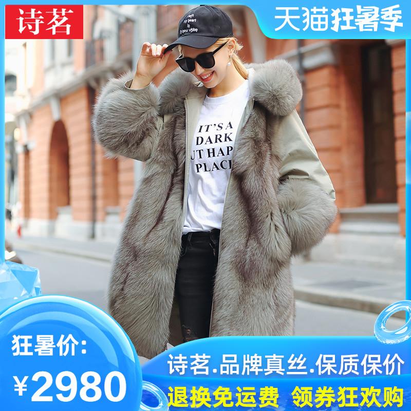 Shi Ming 2020 mùa đông áo hoodie lông cáo dài giữa mới vượt qua xu hướng áo khoác hai mặt của phụ nữ - Faux Fur