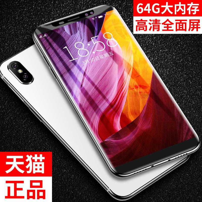Tianyu 8848 toàn màn hình điện thoại thông minh chính hãng đầy đủ Netcom 4G giá sinh viên ngàn nhân dân tệ siêu mỏng trò chơi ông già di động viễn thông trong nước giá rẻ màn hình lớn cũ dài chờ lớn từ lớn