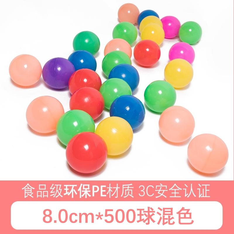 Цвет: Завод 500 8-см среды утолщенной