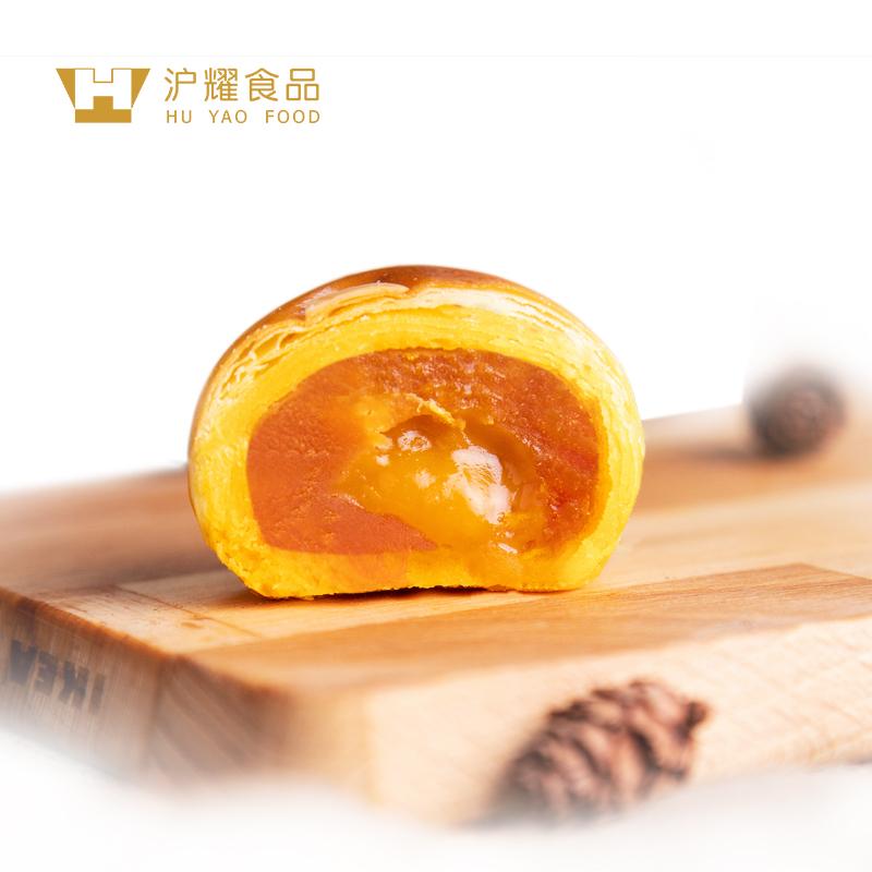 雪媚娘麻薯流心蛋黄酥榴莲味零食小吃